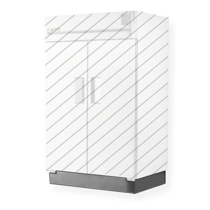 Commercial Refrigeration: Commercial Refrigeration Parts