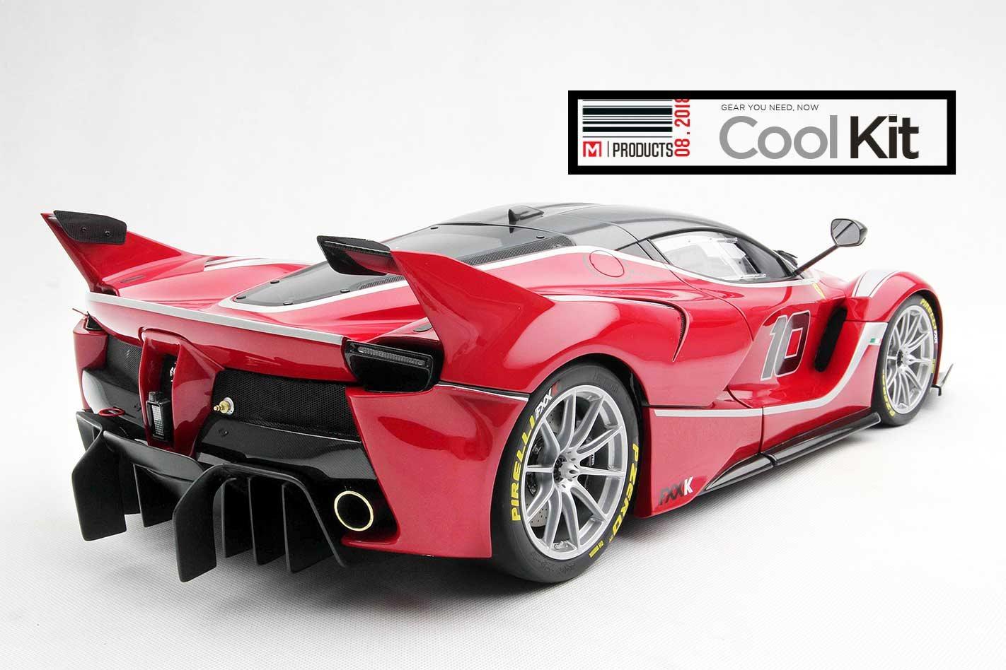 cool car things we