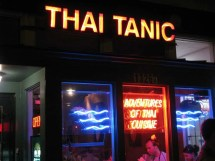 Unintentional Inappropriate Business Names