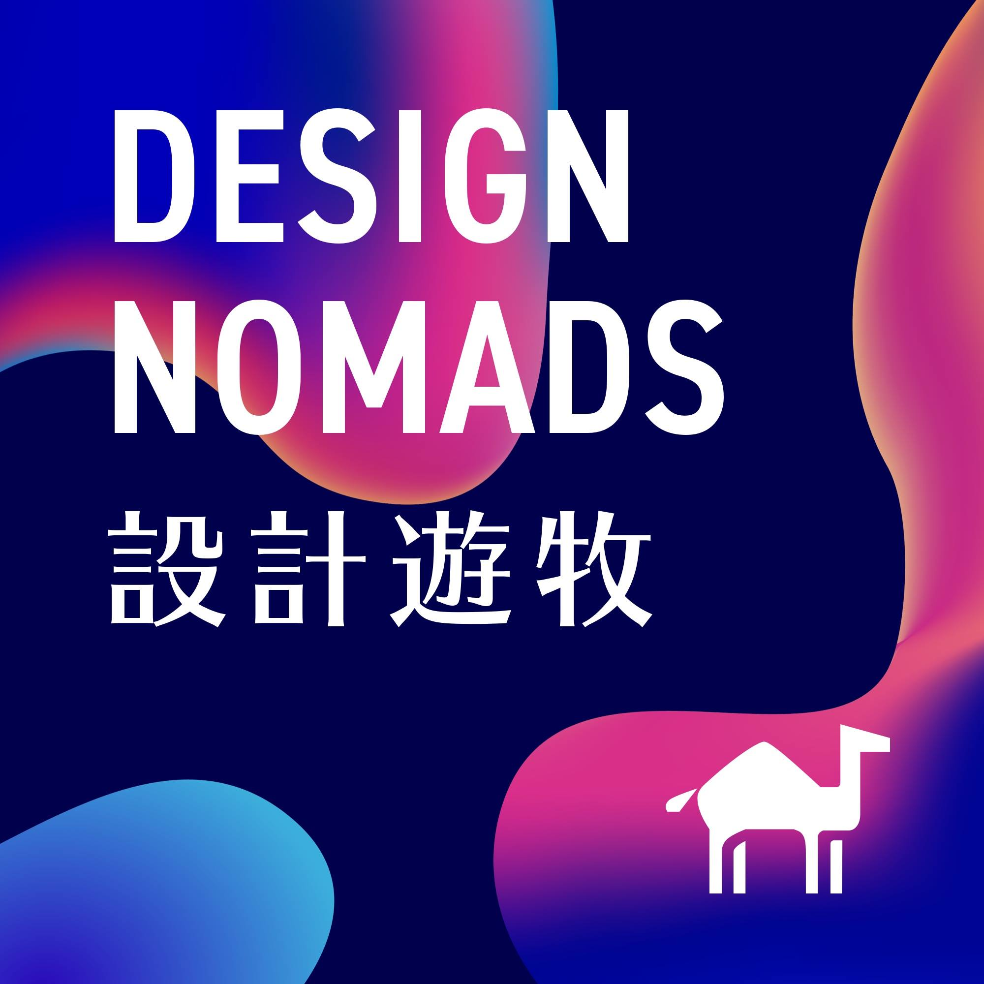 Apple Podcasts : Taiwan : Arts Podcast Charts - Top Podcasts - Chartable
