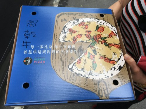 Taiwanese Beef Brisket Jerky (風乾牛腱) pizza, something you won't find in any other place in the world.