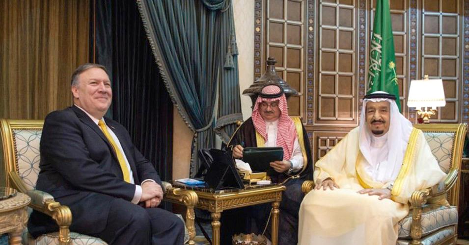 pompeo_saudi.jpg
