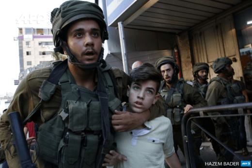 First-ever bill on Palestinian human rights introduced in Congress