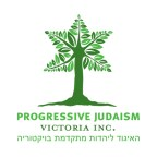 Progressive Judaism Victoria
