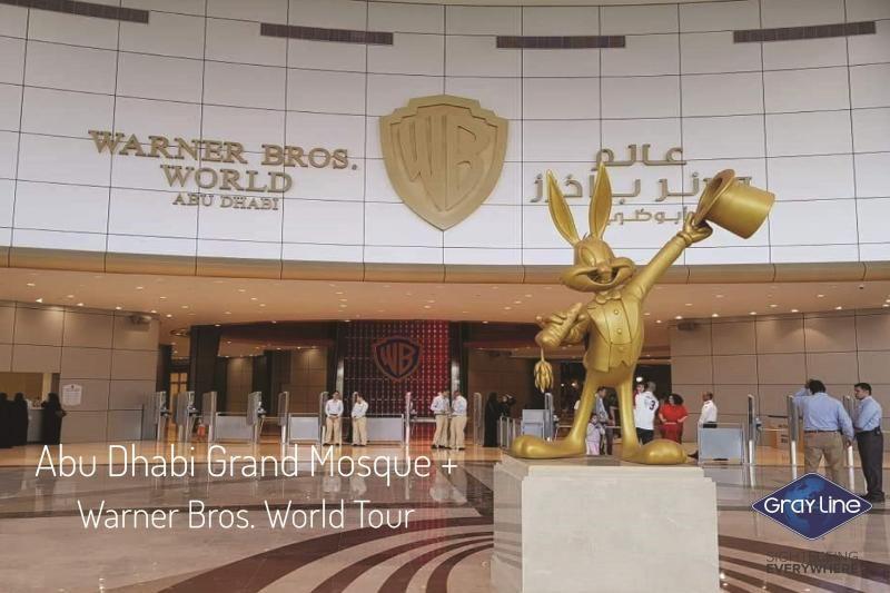 Abu Dhabi Mosque & Warner Bros Tour from Dubai