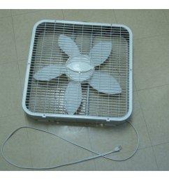 lasko box fan back wire repair [ 2145 x 1608 Pixel ]