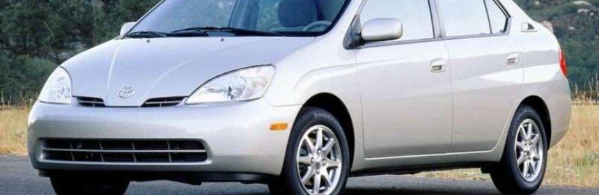 1997 2000 Toyota Prius Repair 1997 1998 1999 2000 Ifixi