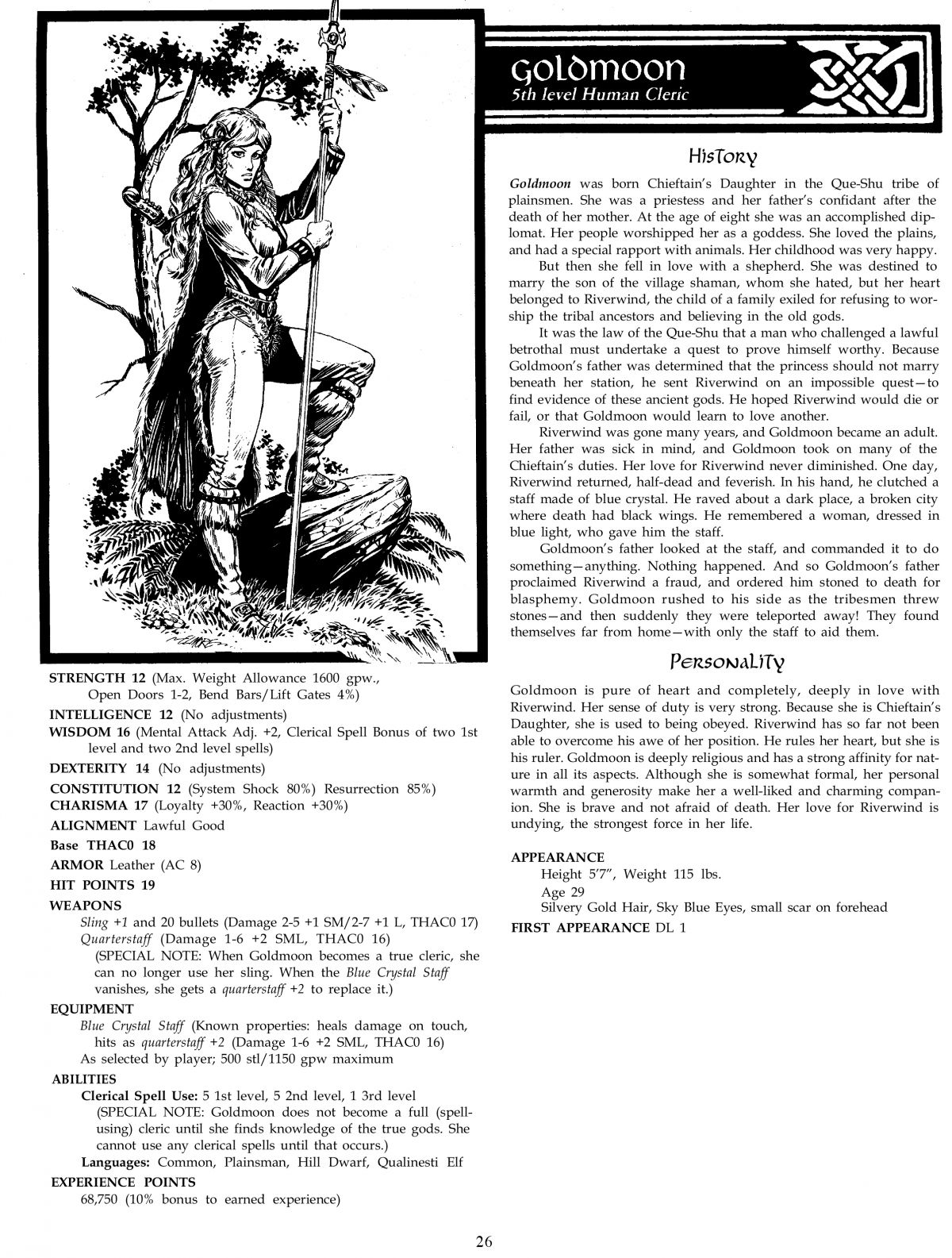 Art Day: Larry Elmore Dragonlance (1984) AD&D Module and