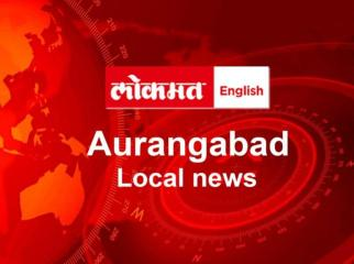 aurangabad 202009112995 STRIVE scheme for 10th pass students |
