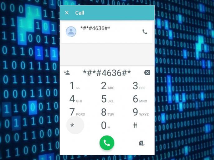 These 5 Secret Codes Of Android Smartphone You Should Know, Here Is The  List | ये 5 सीक्रेट कोड रखते हैं आपके स्मार्टफोन की पूरी डिटेल, जानकर रह  जाएंगे हैरान | Lokmat News Hindi