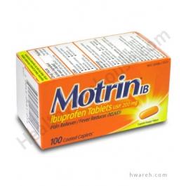 Buy Motrin IB (200mg) - 100 Caplets - HealthWarehouse.com