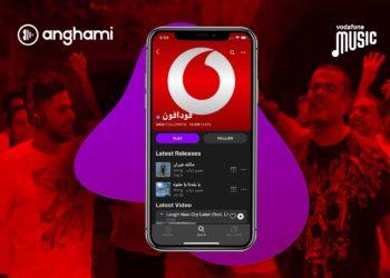 Anghami X Vodafone Egypt: A partnership towards an innovative future