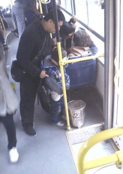 Pee Bucket On a Local Bus