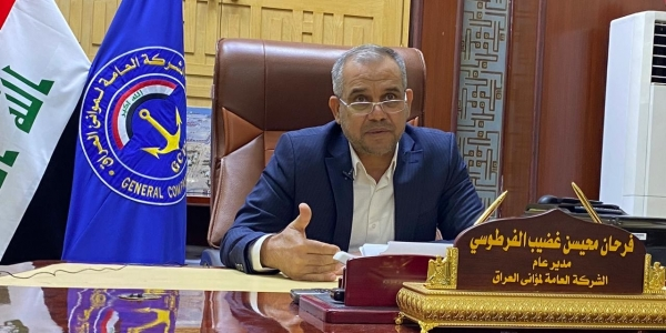 Q&A: Farhan Mohsen al-Fartosi, head of Iraqi Ports