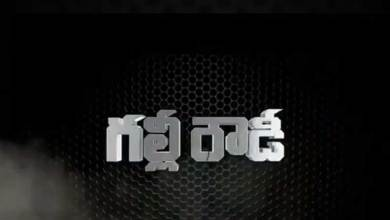 """Galli Ruddy by Sundeep Kishan: """"Rowdy Baby"""" has become a bit like """"Galli Rowdy"""" … the unit of films announced the new title .."""