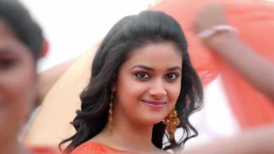 Keerthi Suresh: The fame of running the boat … the funny video spreads fast