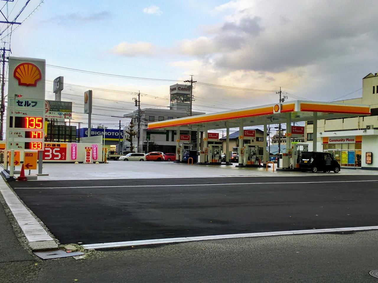 ユニーク 四日市 洗車 場 - 寫真と畫像