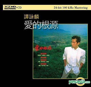 YESASIA : 愛的根源 (K2HD) 鐳射唱片 - 譚詠麟. 環球唱片(香港) - 粵語音樂 - 郵費全免