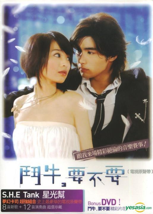 YESASIA: Basketball Original TV Soundtrack (OST) (Taiwan Version) CD - Taiwan TV Soundtrack OST. S.H.E. HIM International Music Inc. - Mandarin ...
