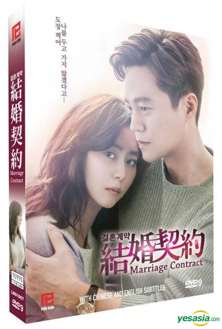 Marriage Contract Ep 9 : marriage, contract, YESASIA:, Marriage, Contract, (2016), (DVD), 1-16), (End), (Multi-audio), (English, Subtitled), Drama), (Singapore, Version), U-IE,, Video, Korea, Series