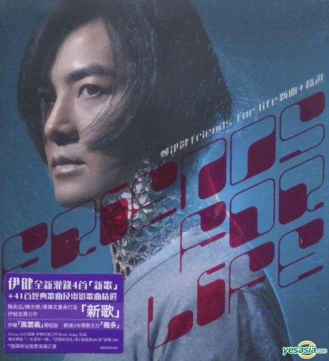 YESASIA : Friends For Life (新曲+精選) (3CD+DVD) 鐳射唱片 - 鄭伊健, 新力 (HK) - 粵語音樂 - 郵費全免