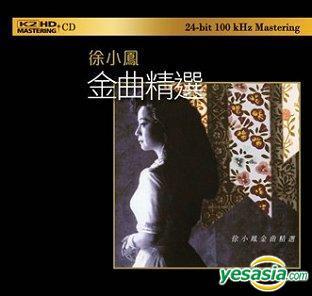 YESASIA : 徐小鳳金曲精選 (2 K2HD) 鐳射唱片 - 徐小鳳, 環球唱片(香港) - 粵語音樂 - 郵費全免