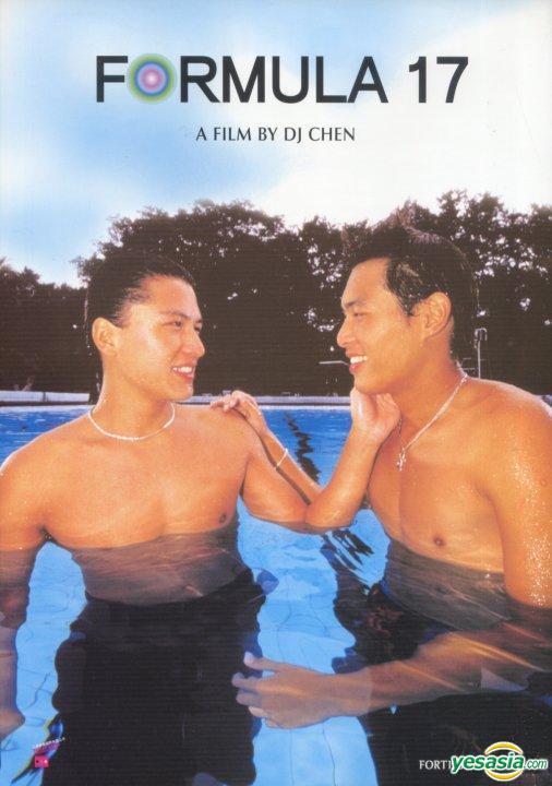 YESASIA : 17歲的天空 - 電影宣傳單張 海報/寫真集,Celebrity Gifts - - 華人明星精品 - 郵費全免