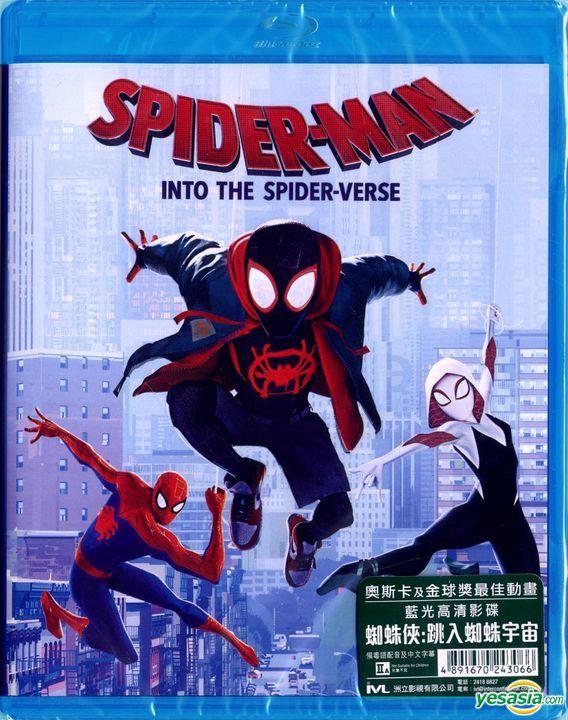 Yesasia Spider Man Into The Spider Verse 2018 Blu Ray Hong Kong Version Blu Ray Rodney Rothman Bob Persichetti Intercontinental Video Hk Western World Movies Videos Free Shipping