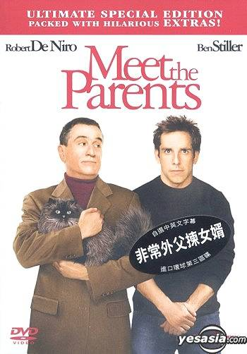 YESASIA : 非常外父揀女婿 (特別版) DVD - 羅拔迪尼路, 賓史迪拿, 洲立影視 (HK) - 西方世界影畫 - 郵費全免 - 北美網站