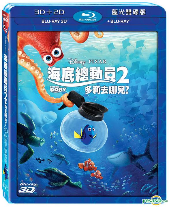 YESASIA : 海底總動員2:多莉去哪兒? (2016) (Blu-ray) (3D + 2D) (藍光限定版) (臺灣版) Blu-ray - 安德魯 史丹頓, Angus ...