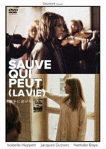 Sauve Qui Peut La Vie : sauve, YESASIA:, SAUVE, (Japan, Version), Isabelle, Huppert,, Jean-Luc, Godard, Movies, Videos, Shipping, North, America