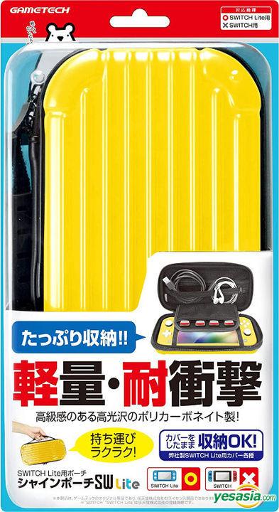 YESASIA : Nintendo Switch Lite Shine Pouch SW Lite (黃色) (日本版) - - Nintendo Switch 電玩遊戲 - 郵費全免