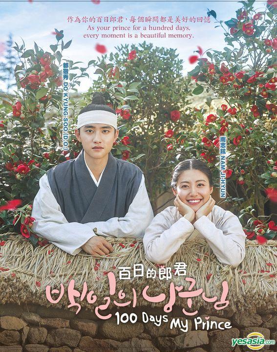 YESASIA: 100 Days My Prince (2018) (DVD) (Ep. 1-16) (End) (English Subtitled) (tvN TV Drama) (Malaysia Version) DVD - D.O. (EXO). Nam Ji Hyun. PMP ...