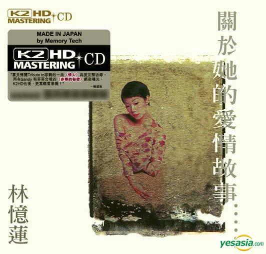 YESASIA : 關於她的愛情故事 (K2HD) 鐳射唱片 - 林憶蓮. New Century Workshop (HK) - 粵語音樂 - 郵費全免