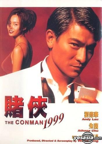 YESASIA : 賭俠 1999 (DTS) (香港版) DVD - 劉 德華, 朱茵, 美亞影碟 (HK) - 香港影畫 - 郵費全免