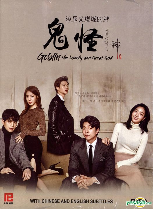 Download Goblin Ep 9 : download, goblin, YESASIA:, Goblin:, Lonely, Great, (2016), (DVD), (Ep.1-16), (End), (Multi-audio), (English, Subtitled), Drama), (Singapore, Version), Wook,, Video