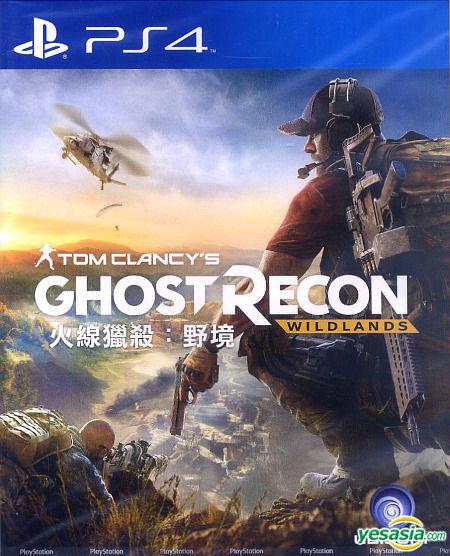 YESASIA : Tom Clancy's Ghost Recon Wildlands (亞洲中英文合版) - Ubi Soft Entertainment - PlayStation 4 (PS4) 電玩遊戲 - 郵費全免