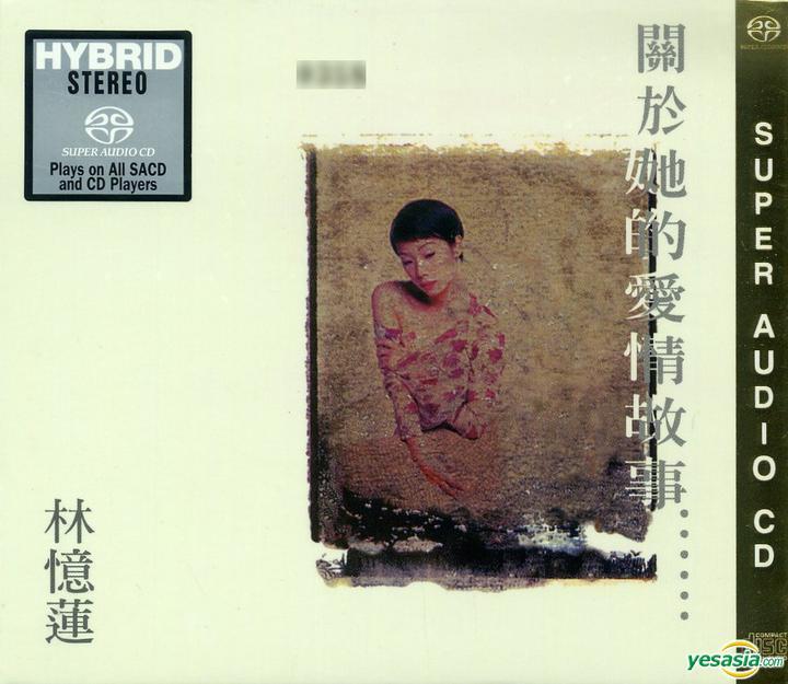 YESASIA : 關於她的愛情故事 (SACD) 鐳射唱片 - 林憶蓮. New Century Workshop (HK) - 粵語音樂 - 郵費全免