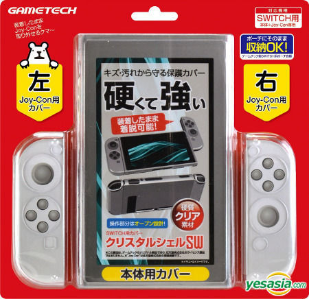 YESASIA : Nintendo Switch Crystal Shell SW (透明) (日本版) - - Nintendo Switch 電玩遊戲 - 郵費全免