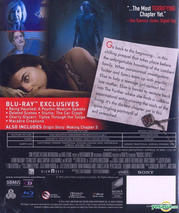 YESASIA : 兒兇 第三回 (2015) (Blu-ray) (香港版) Blu-ray - 狄莫慕朗尼, Stefanie Scott, 洲立影視 (HK) - 西方世界影畫 - 郵費 ...