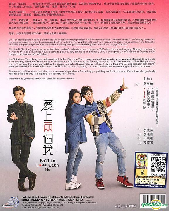 Fall In Love With Me : YESASIA:, (DVD), 1-20), (End), (English, Subtitled), (Malaysia, Version), Aaron, Multimedia, Entertainment, Taiwan, Series, Dramas