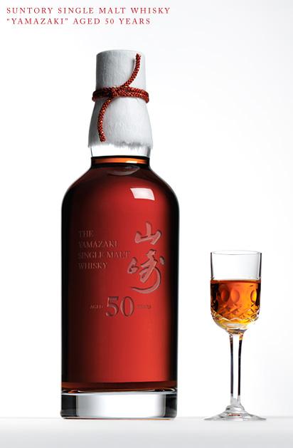 日威傳奇又一波!限量「山崎50年」拍出720萬臺幣! | 一飲樂酒誌