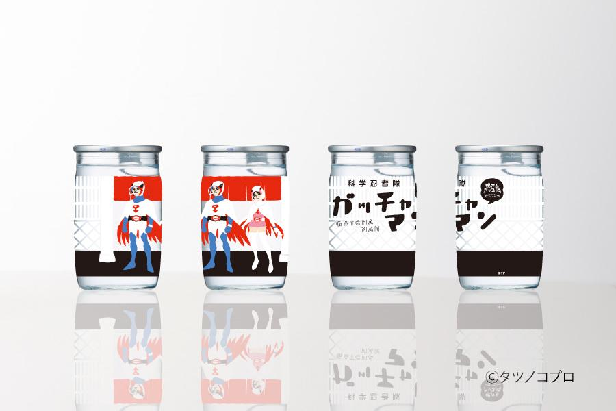 懷舊動漫化身「脫力系一口杯清酒」- 科學小飛俠/ 小雙俠/ 噴嚏大魔王/ 小蜜蜂 | 一飲樂酒誌