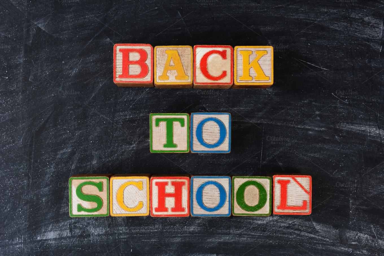 Blocks Spelling School Education