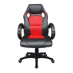 Office Chair Leaning To One Side Most Comfortable Folding Chairs Bathurst Racer Reviews Productreview Com Au