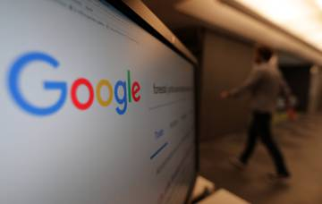otor de búsqueda de google.