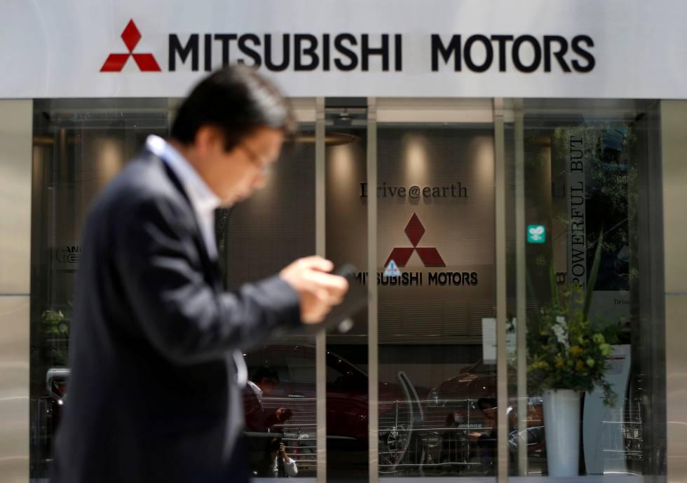 Concesionaria de Mitsubishi.