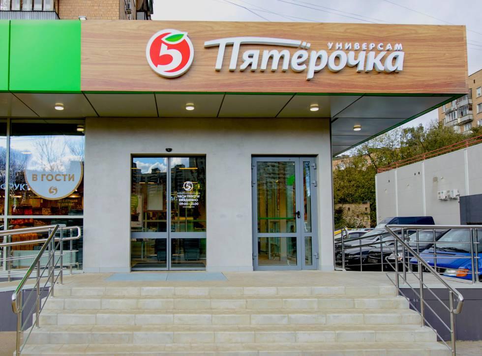 Un supermercado Pyaterochka en Moscú.