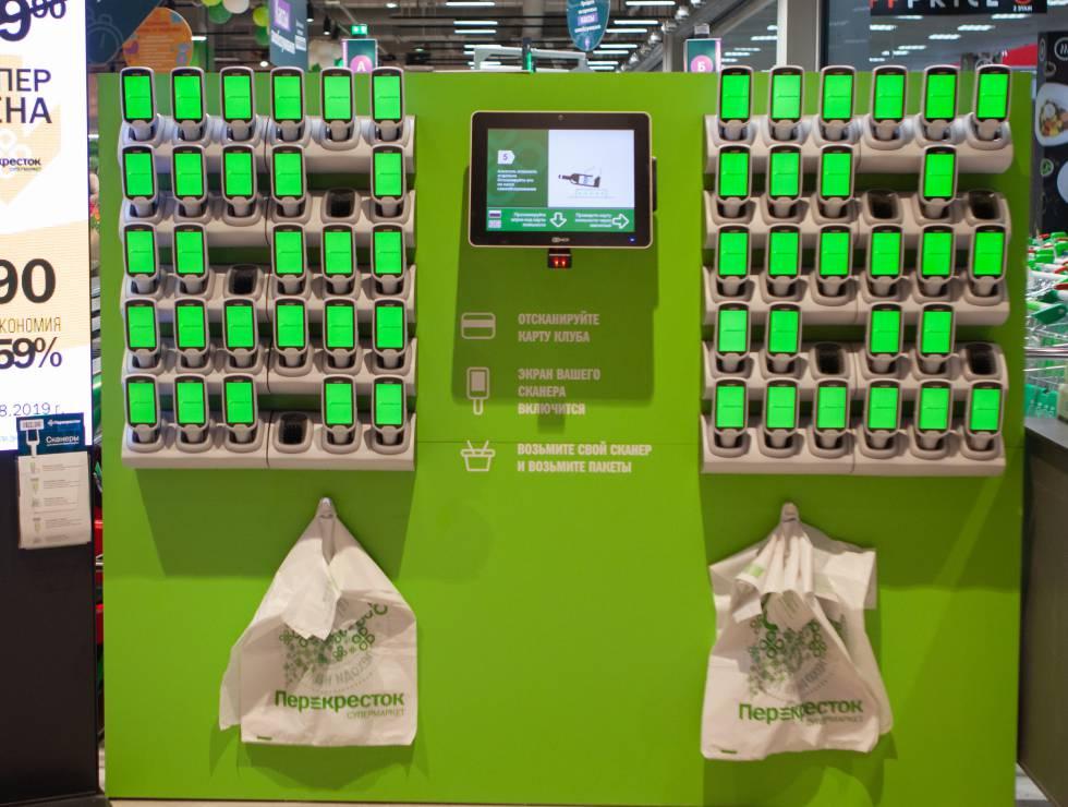 X5 Retail, el Mercadona ruso en el que se mira Dia para recuperar el rumbo