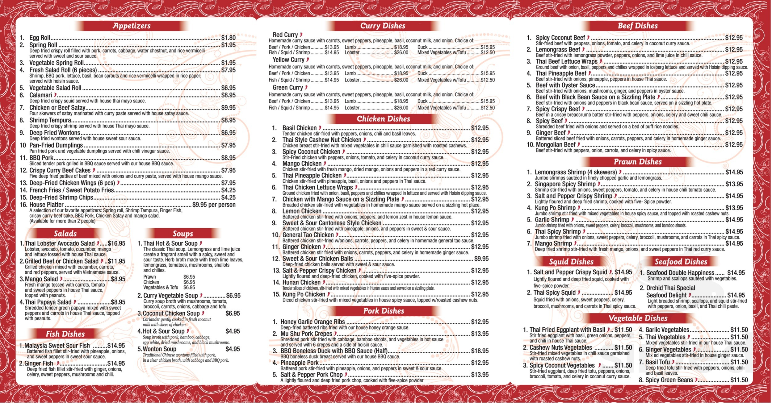 Modern Orchid Southeast Asian Cuisine Menu In Dartmouth Nova Scotia